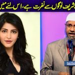 Dr zakir naik 2021   Reply to Shruti hassan statement about islam and religion @Deen Speeches
