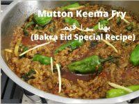 Mutton Keema Fry (Bakra Eid Special Recipe) | بھنا ہوا قیمہ by Cooking with Asifa