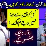 Dr zakir naik question answer latest   Angry man ask question about Quran @Deen Speeches