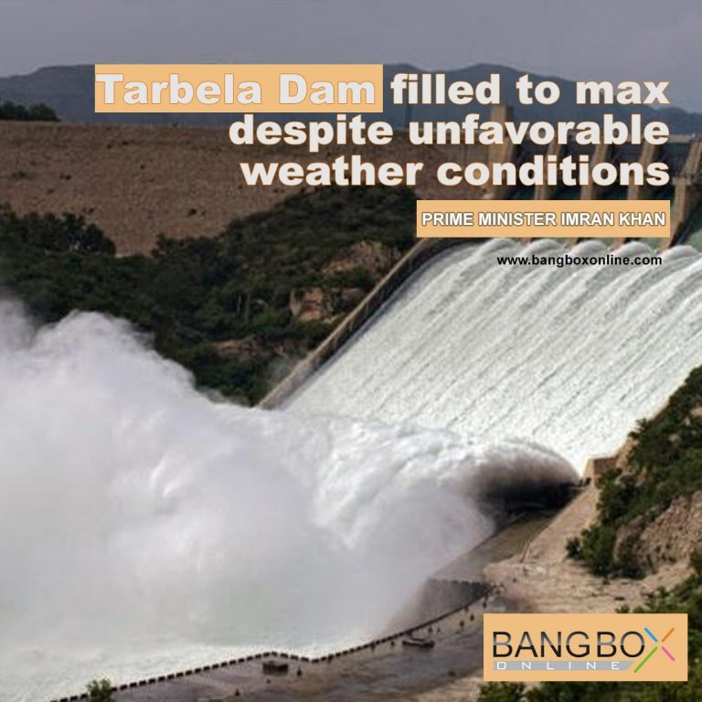 Tarbela Dam Filled to Max Despite Unfavorable Weather Conditions 1