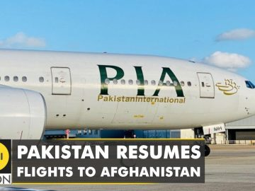 Pakistan airlines to resume operations in Afghanistan | WION | World News